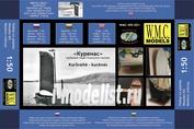 WMC-45 W. M. C. Models 1/50