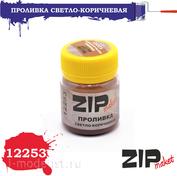 12253 ZIPmaket Проливка светло-коричневая