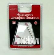 2316 JAS Насадка шлифовальная, оксид алюминия, пуля,  6 х 10 мм, 3 шт./уп., блистер