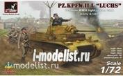 72203 Armory 1/72 Легкий разведывательный танк Pz.Kpfw.II Ausf.L Luchs