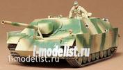 35088 Tamiya 1/35 Ger. Jagdpanzer IV Lang Немецкое длинноствольное самоходное противотанковое орудие, 7.5см. В комплекте одна фигура