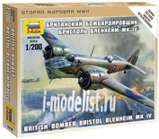 6230 Звезда 1/200 Британский бомбардировщик Бристоль Бленхейм MK-IV