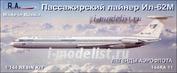 144RA11 RusAir 1/144 Пассажирский лайнер Ил-62М (смола)