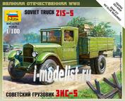6124 Звезда 1/100 Советский автомобиль ЗИС-5 (Для игры