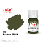 C1073 ICM Paint for creativity, 12 ml, color Russian green. (Russian Green)