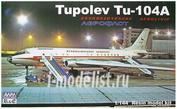 40104 AWM 1/144 Модель для сборки самолета Туполев Т-у-104А (смола)