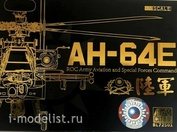 BL72S01 AFVClub 1/72 AH-64E ROC Army Aviation & Special Forces Command