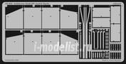 28035 Eduard 1/48 Фототравление для Schurzen StuG.III Ausf.G Early