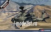 12537 Academy 1/72 Вертолёт AH-64D Apache British Army Afghanistan