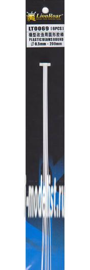 LT0069 Lion Roar Пруток пластиковый круглый, диаметр 0,5 мм. Длина 200 мм. В комплекте 5 штук.