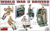 35042 MiniArt 1/35 Водители Второй Мировой войны