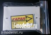 FL7211 Таран 1/72 Плиты аэродромного покрытия (ПАГ-14)