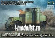72007 MasterBox 1/72 British armored vehicle 1m.