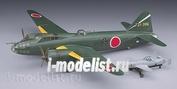 Hasegawa 00550 1/72 Mitsubishi G4M2E Type 1 Attack Bomber