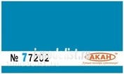 77202 Акан Краска акриловая Голубой. Нижние поверхности самолета Су-27 ВВС Украины