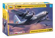 7321 Zvezda 1/72 American C-130 military transport aircraft
