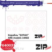 64003 ZIPmaket 1/144 Scales a Set of masks