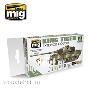 AMIG7166 Ammo Mig KING TIGER EXTERIOR COLOR (SPECIAL TAKOM EDITION) VOL.Two
