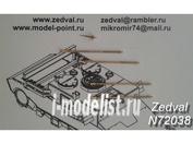N72038 Zedval 1/72 Набор деталей для ЗСУ 4х23