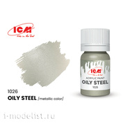 C1026 ICM Paint for creativity, 12 ml, color Oiled steel (Oil Steel)