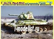 6584 Dragon 1/35 Так Т-34-76 Завода 112, выпуск 1943 года с ком башенкой