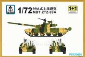 PS720050 S-Model 1/72 ZTZ-99A MBT