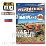 AMIG4770 Ammo Mig TWM ISSUE 21 - FADED (Russian)
