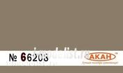 66208 akan Paint water-soluble Alloy steel -