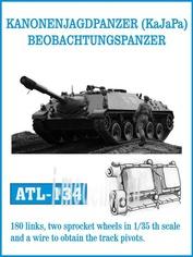 ATL-35-134 Friulmodel 1/35 Траки железные для KANONENJAGDPANZER (KaJaPa) /Jaguar1-2/ BEOBACHTUNGSPANZER