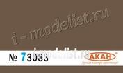 73083 Акан Ссср/россия Коричневый Назначение: армия Ссср. Применение: с 1939го по 1950е годы - полная окраска или камуфляж авто / мото/ бронетехники и артиллерии
