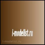 71029 Vallejo Краска акриловая `Model Air` Земляной темный /Dark Earth