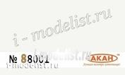 88001 akan White standard semi-matte 15 ml.