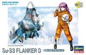 60131 Hasegawa EGG PLANE Su-33 Flanker D