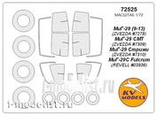 72525 KV Models 1/72 Набор окрасочных масок для остекления модели МuГ-29 (9-13) + маски на диски и колеса