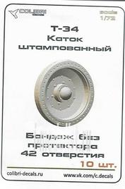 R72017 ColibriDecals 1/72 Каток штампованный, бандаж штампованный без протектора