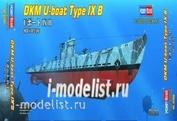 87006 HobbyBoss 1/700 German U-boat Type IX B
