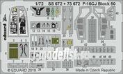 73672 Eduard 1/72 Фототравление для F-16CJ Block 50