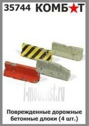 35744 Комбат 1/35 Поврежденные дорожные бетонные блоки (4шт)