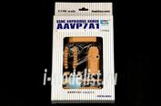 00103 Trumpeter 1/144 USMC AMPHIBIOUS ARMOR AAVP7A1
