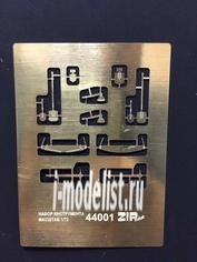 44001 ZIPmaket 1/72 Набор инструмента