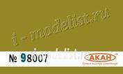 98007 Акан Охра желтая, тонировочный пигмент