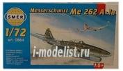 0864 Smer 1/72 Самолёт Messerschmitt Me 262 A-1a