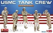 37008 MiniArt 1/35 Танковый экипаж корпуса морской пехоты США