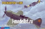 7206 ART-model 1/72 Поликарпов И-185