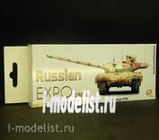 3510 Pacific88 Set AERO Russian Expo camouflage