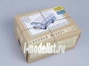 4002KIT AVD Models 1/43 Городской автобус ПАЗ-3205, 1989 г.