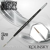 2353 Green Stuff World Кисть SILVER SERIES Kolinsky - размер 0 / SILVER SERIES Kolinsky Brush - Size 0