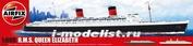 6201 Airfix 1/600 RMS Queen Elizabeth