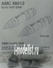 AMC48012 Advanced Modeling 1/48 Block NAR B-8 (two Nar blocks INCLUDED)
