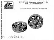f72138 SG modeliing 1/72 Driving wheels T-34, type 1. Set of 2pcs